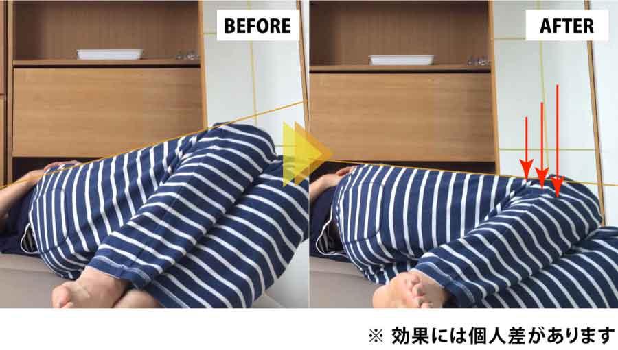 仙台のコクリの整体|膝倒しの改善ビフォーアフター
