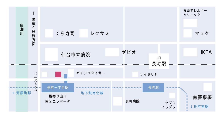仙台市の整体コクリへのアクセス