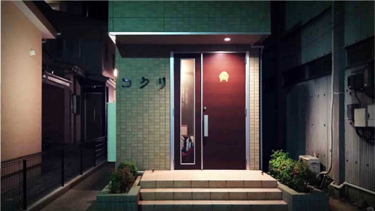 仙台市の整体コクリの外観